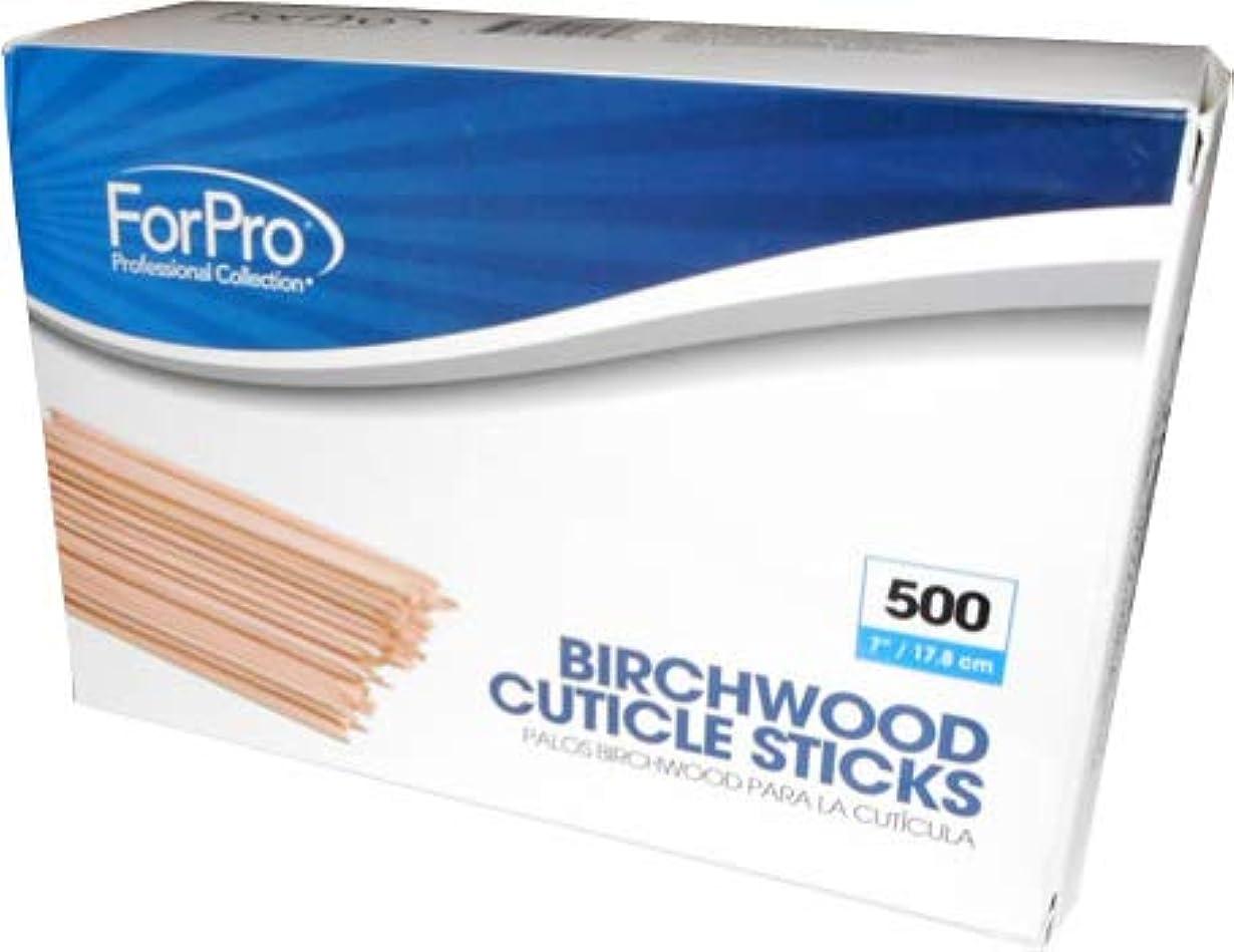 職人霜気候の山For Pro Birchwood (バーチウッドスティック)500本