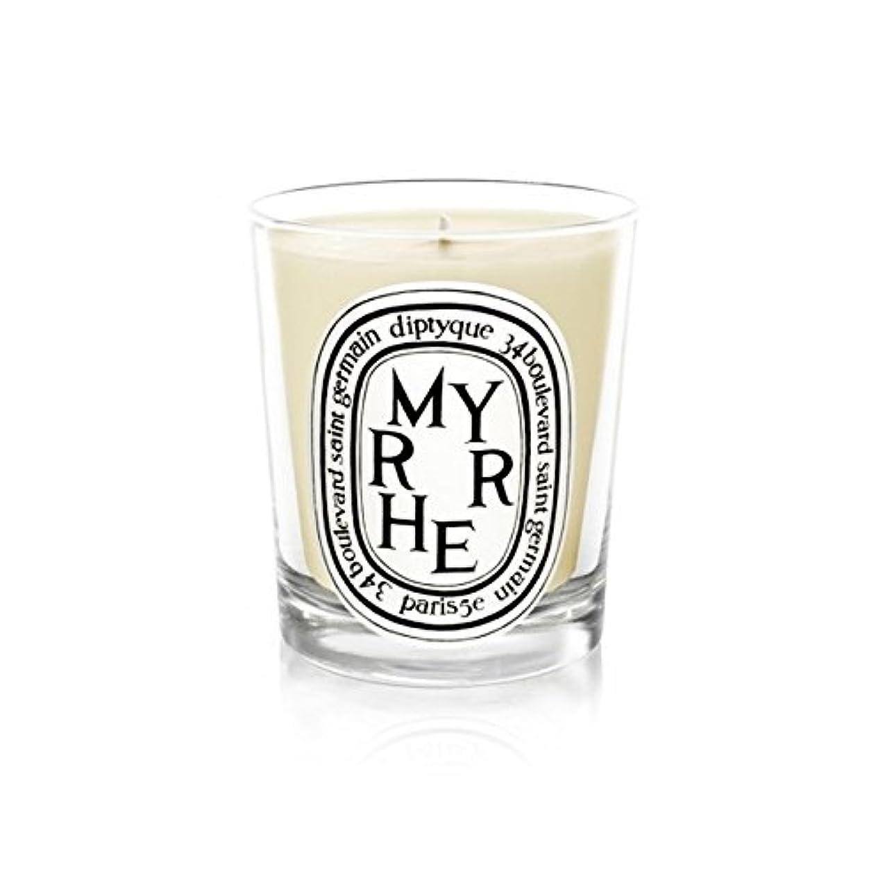 合唱団バルーン超えてDiptyque Candle Myrrhe / Myrrh 190g (Pack of 2) - DiptyqueキャンドルMyrrhe /ミルラの190グラム (x2) [並行輸入品]