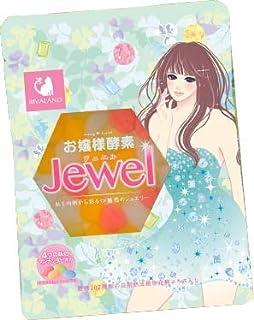 お嬢様酵素 jewel 50g こんにゃく生まれのタピオカ入り酵素ドリンク ファスティング (3袋)