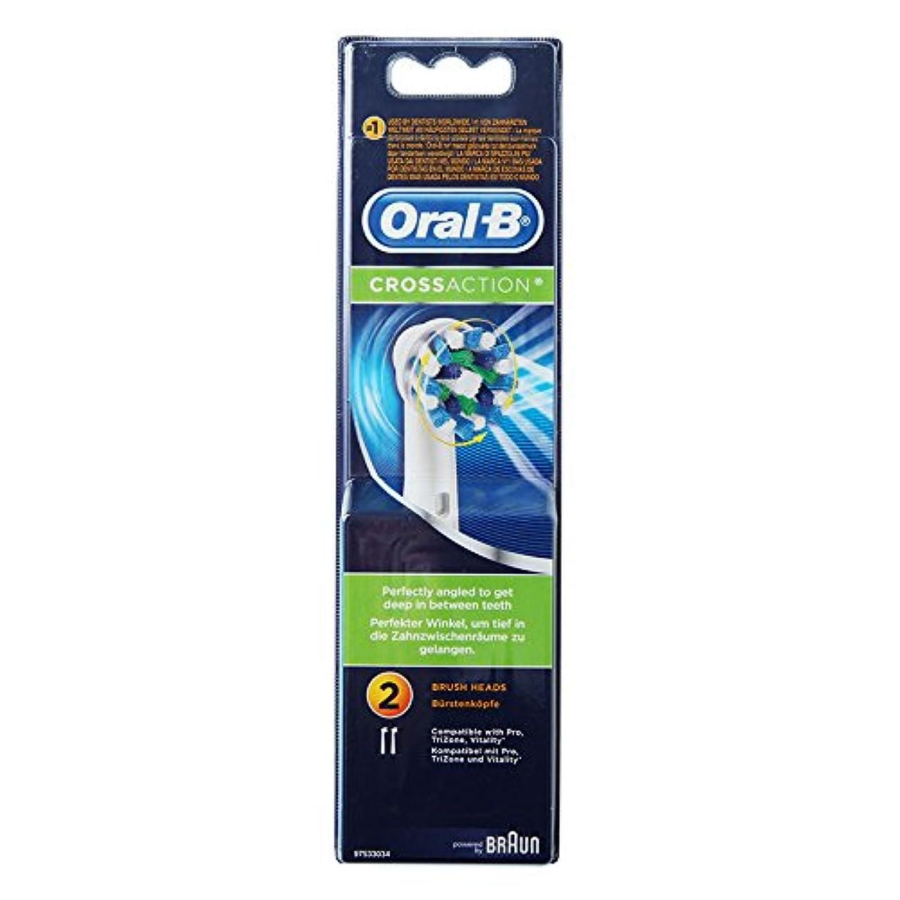 感情犯罪完全に乾くBraun Oral-B EB50-2 Oral-B CrossAction 歯ブラシ交換用ブラシヘッド 1Pack [並行輸入品]