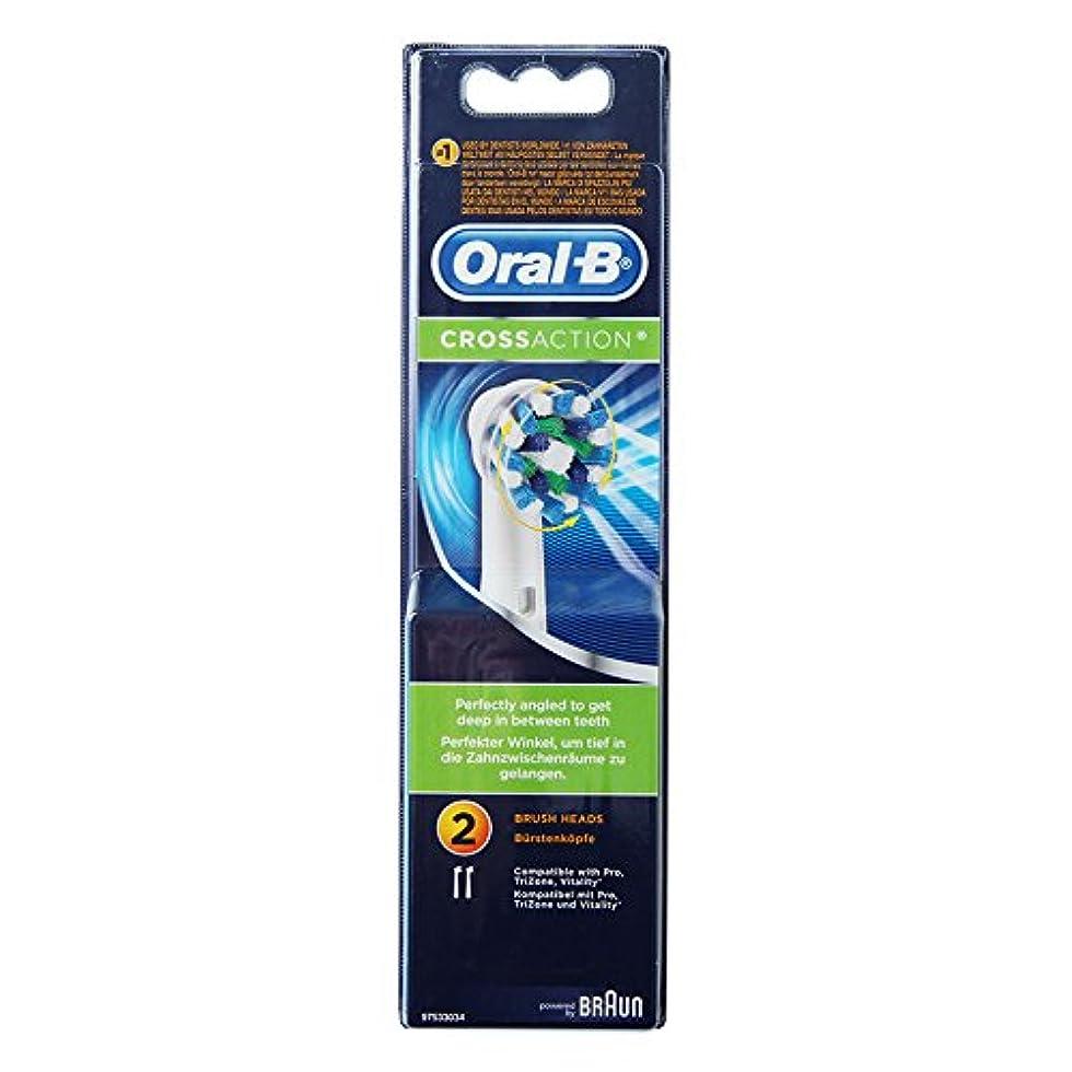 異常なパスタペルメルBraun Oral-B EB50-2 Oral-B CrossAction 歯ブラシ交換用ブラシヘッド 1Pack [並行輸入品]