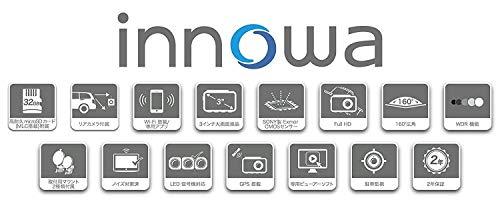 innowaJourneyPlusRドライブレコーダー前後デュアルカメラオート駐車モードフルHDWi-FiGPS2Balance電源直結コード付バッテリー過放電防止機能自動駐車監視2年保証