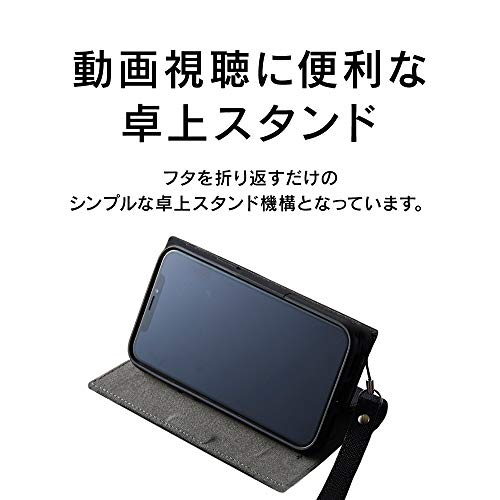 Trinity『simplismiPhone11FlipNoteSmart耐衝撃フリップノートケース(TR-IP19M-FNSJ)』