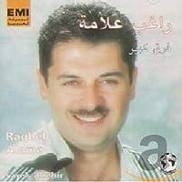 Farek Khebir