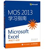 MOS 2013 Study Guide Microsoft Excel Exam 77-420(Chinese Edition)