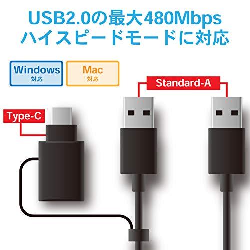 『エレコム データ移行ケーブル [ Windows Mac対応 ] USB2.0 Type-Cアダプタ付属 1.5m ブラック UC-TV5XBK』の2枚目の画像