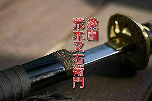 revenge samurai: sword kill (samurai story) (Japanese Edition)