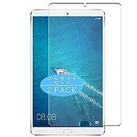 2枚 VacFun ブルーライトカット フィルム , Huawei MediaPad M5 8.4 タブレット 向けの ブルーライトカットフィルム 保護フィルム 液晶保護フィルム(非 ガラスフィルム 強化ガラス ガラス ) 改善版