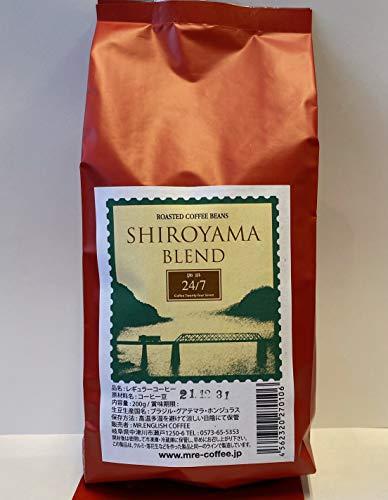 コーヒー24/7 城山ブレンド 200g 中挽き