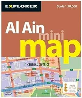 Al ain mini map by Explorer Publishing and Distribution - Paperback