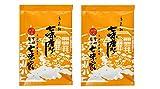 京都名物 七味唐辛子 2袋セット 無添加