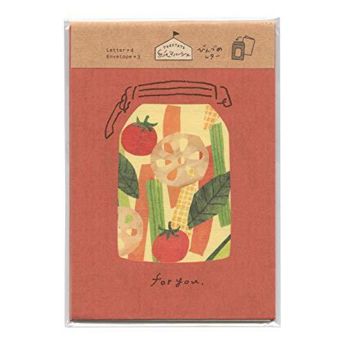 紙マルシェ びんづめ レターセット 【ピクルス】 LT365