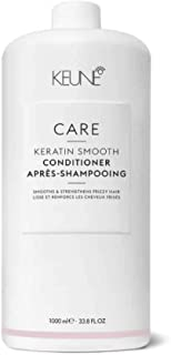 Keune Care Keratin Smooth Conditioner 33.8 oz