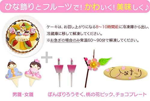 加村牛乳店『ひな祭りフルーツタルト』