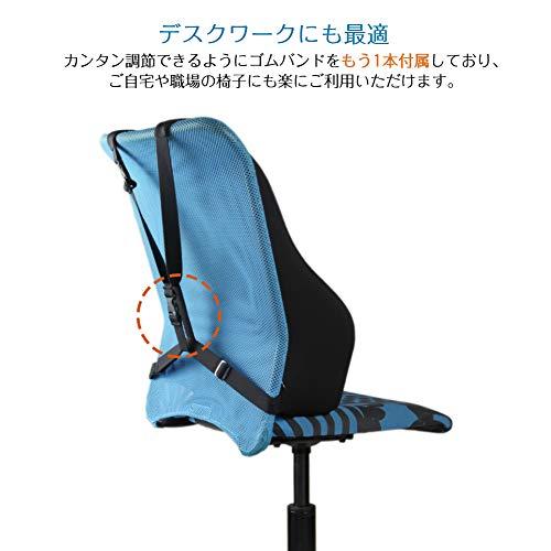 Aoomiya腰痛クッション車ランバーサポート上下ゴムバンド付きシートクッション背中クッション腰痛対策背当て背もたれ運転オフィス健康クッション(ブラック)