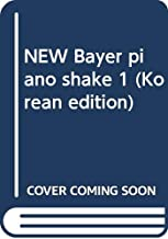 NEW Bayer piano shake 1 (Korean edition)