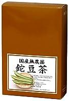 自然健康社 国産なた豆茶 7g×30パック 煮出し用ティーバッグ