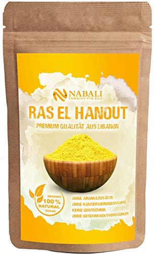 NABALI FAIRKOST FÜR ALLE Ras El Hanout I Qualitätsware aus Libanon 100gr I 100% naturell aromatisch traditionell orientalisch I ohne Konservierungsstoffe I vegan