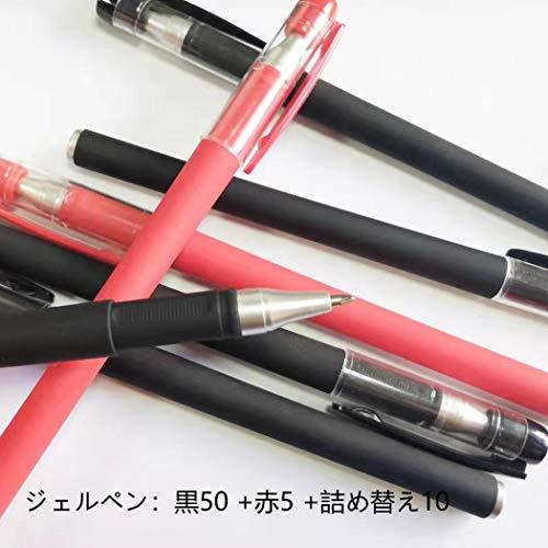 65個(黒50個+赤5個+リフィル10個)-ジェルペン。 ボールペン。 ボール詰め替え、ジェルペン、スムーズな書き込み、交換可能。