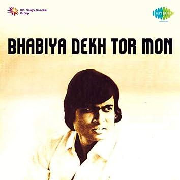 Bhabiya Dekh Tor Mon