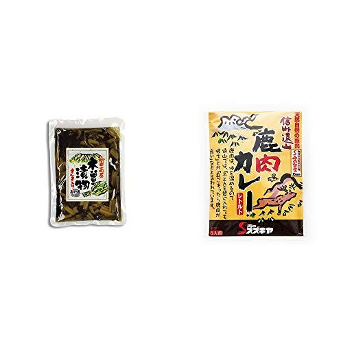 [2点セット] 【年中販売】木曽の漬物 すんき入り(200g) ・信州遠山 鹿肉カレー 中辛 (1食分)
