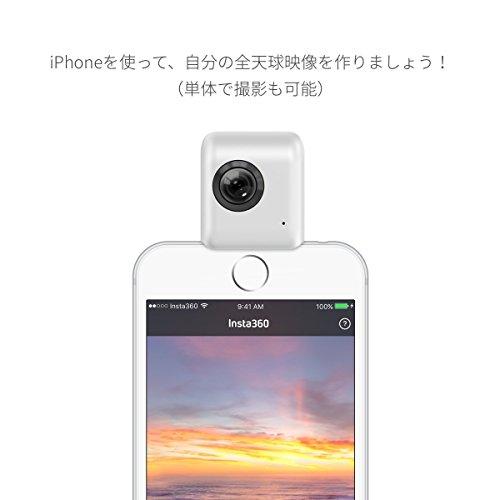 Insta360 Nano Compact Mini 360 Degree Panorama Camera 3K HD Video - 5