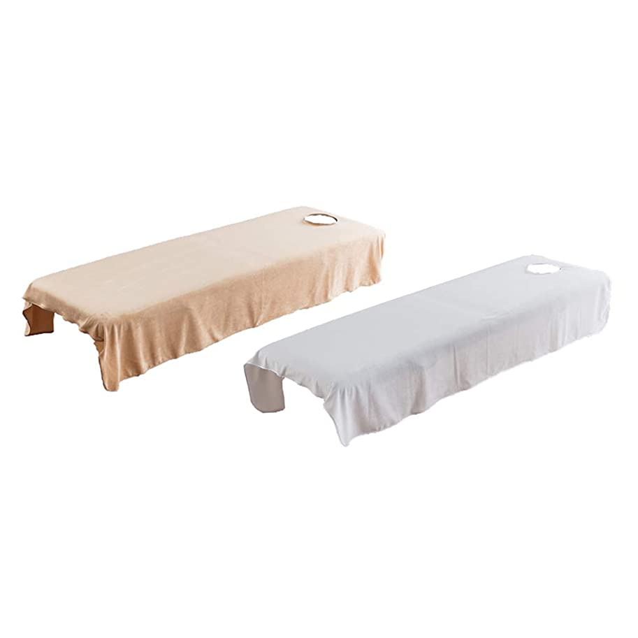 病院エジプト人極地PETSOLA マッサージベッドカバー 有孔 2枚 美容ベッドカバー スパ マッサージベッドスカート 2色セット