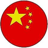 Decoración para tarta con diseño de bandera de China – redondo – círculo de 20 cm – Cumpleaños – Fiesta – Celebración – Evento