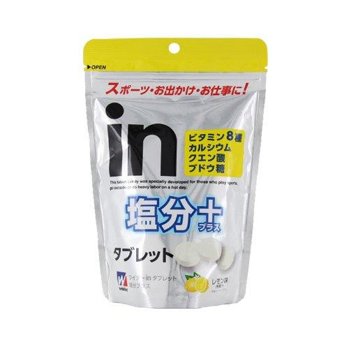 inタブレット塩分プラス 80g