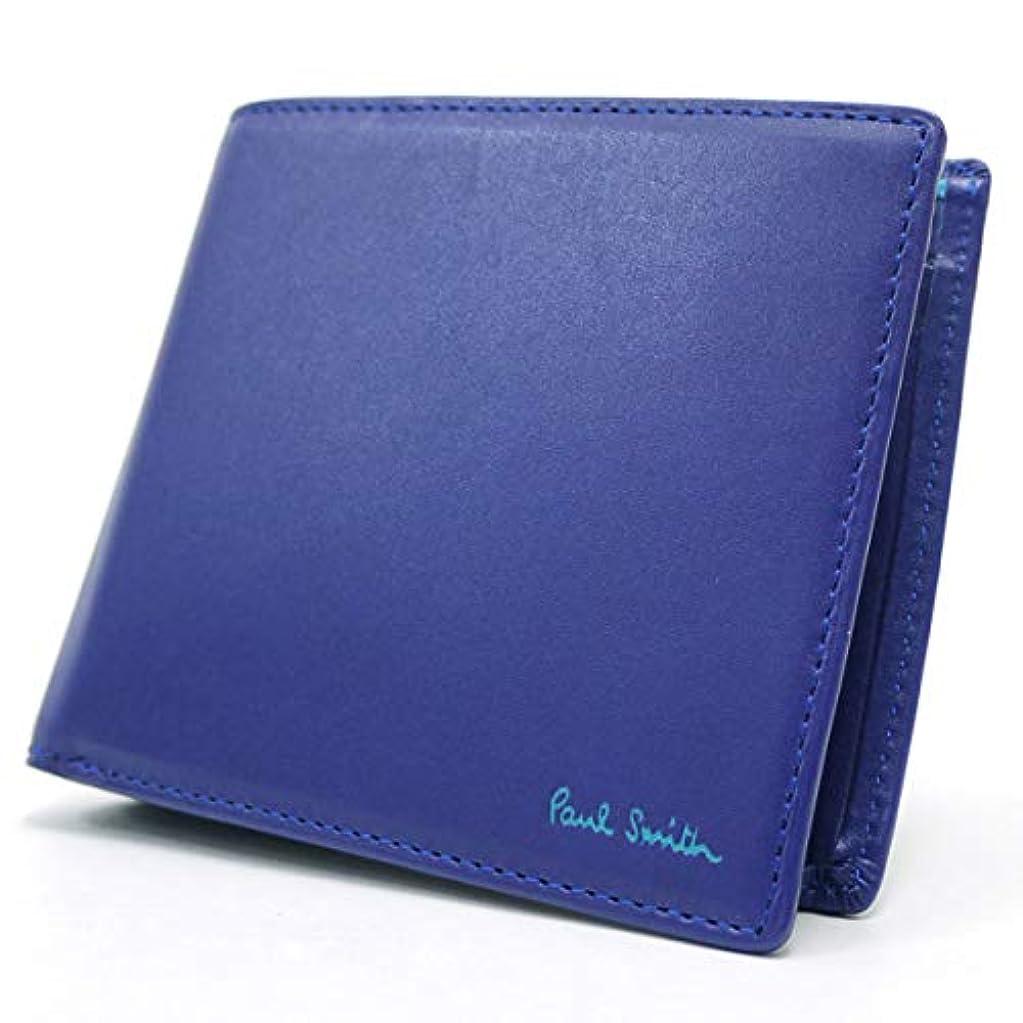 配偶者君主遡るポールスミス Paul Smith ブルーカラフルクラシック内側ライトブルーライン入り2折財布 PSC104-30