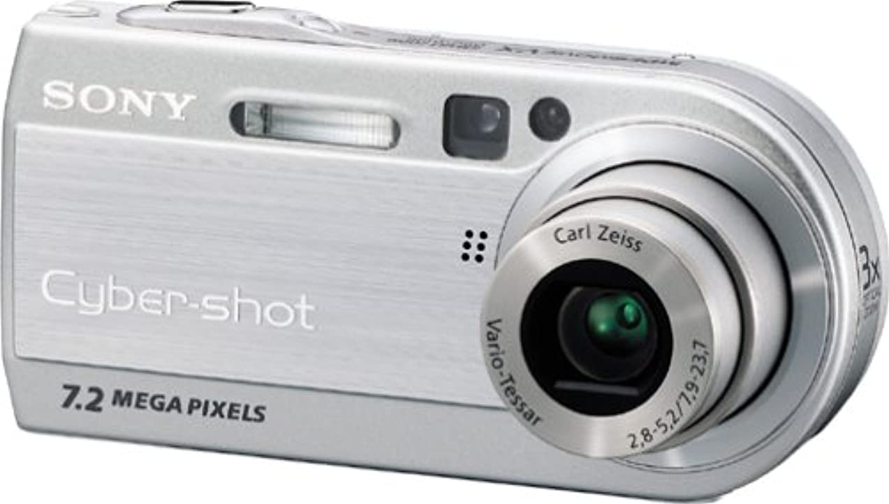 Sony DSCP150 7MP Digital Camera with 3x Optical Zoom (Silver)