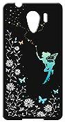 sslink Android One S2/601KC DIGNO G 京セラ ブラック ハードケース フェアリー キラキラ 妖精 花柄 蝶 カバー ジャケット スマートフォン スマホケース SoftBank Y!mobile