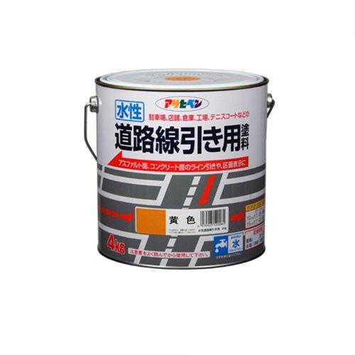 水性道路線引き用塗料 4kg