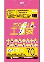 ゴミ袋 70L 800x900x0.040厚 ピンク 10枚x40冊/箱 LLDPE素材 (ピンク, 厚さ0.040㎜)