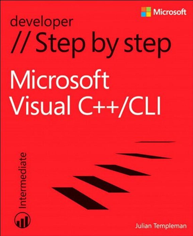 くびれた稼ぐ機関車Microsoft Visual C++/CLI Step by Step (Step by Step Developer) (English Edition)