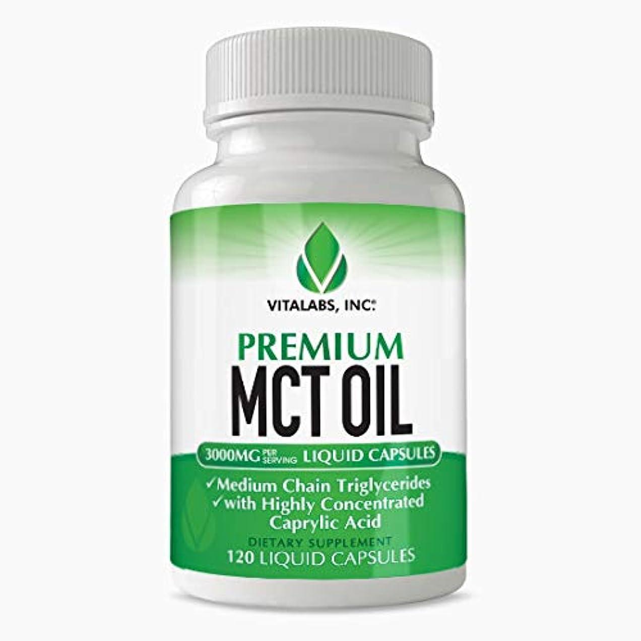 プロット義務づける基準取りやすいジェルカプセルタイプ?ココナッツ由来-MCT オイル/3000mg(1Serving) 120Capsules 【Vitalabs.MCT Oil】 (3)