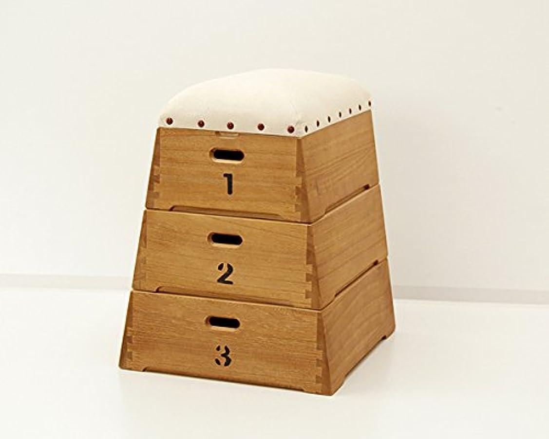 挑発する有限自治おもちゃ箱に?子供用スツールとしても!軽くて運びやすい桐製3段跳び箱型おもちゃ箱