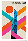 Juniqe® Reise Wolkenkratzer & Hochhäuser Poster 40x60cm -