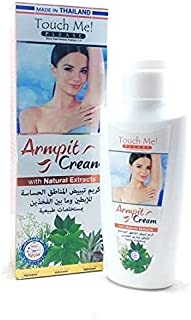 Touch Me Armpit Cream With Natural Extracts 100ml
