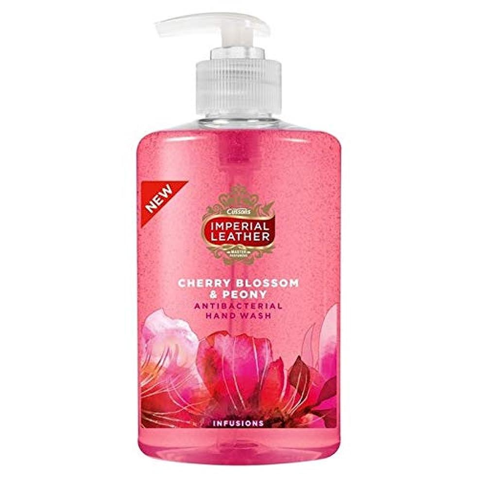 者兄方言[Imperial Leather ] 帝国革桜の手洗いの300ミリリットル - Imperial Leather Cherry Blossom Handwash 300ml [並行輸入品]