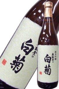 第19位:白藤酒造『奥能登の白菊 純米吟醸』