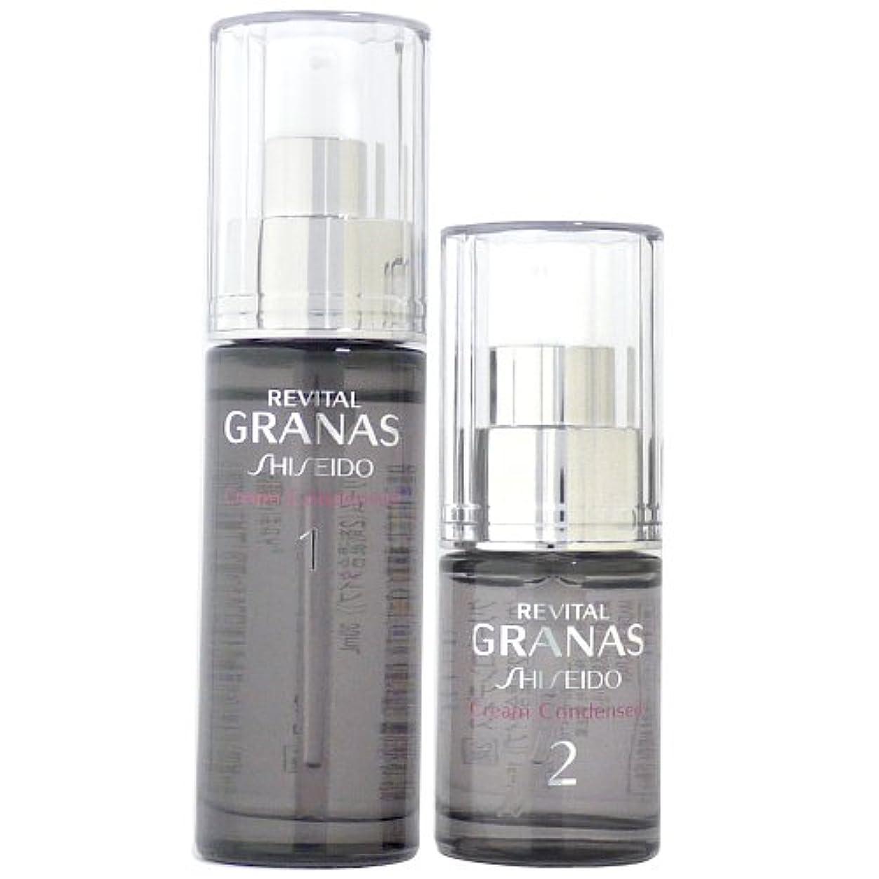 感じ成熟チャンピオン資生堂 リバイタルグラナス REVITAL GRANAS クリームコンデンス <クリーム(2剤混合タイプ)>
