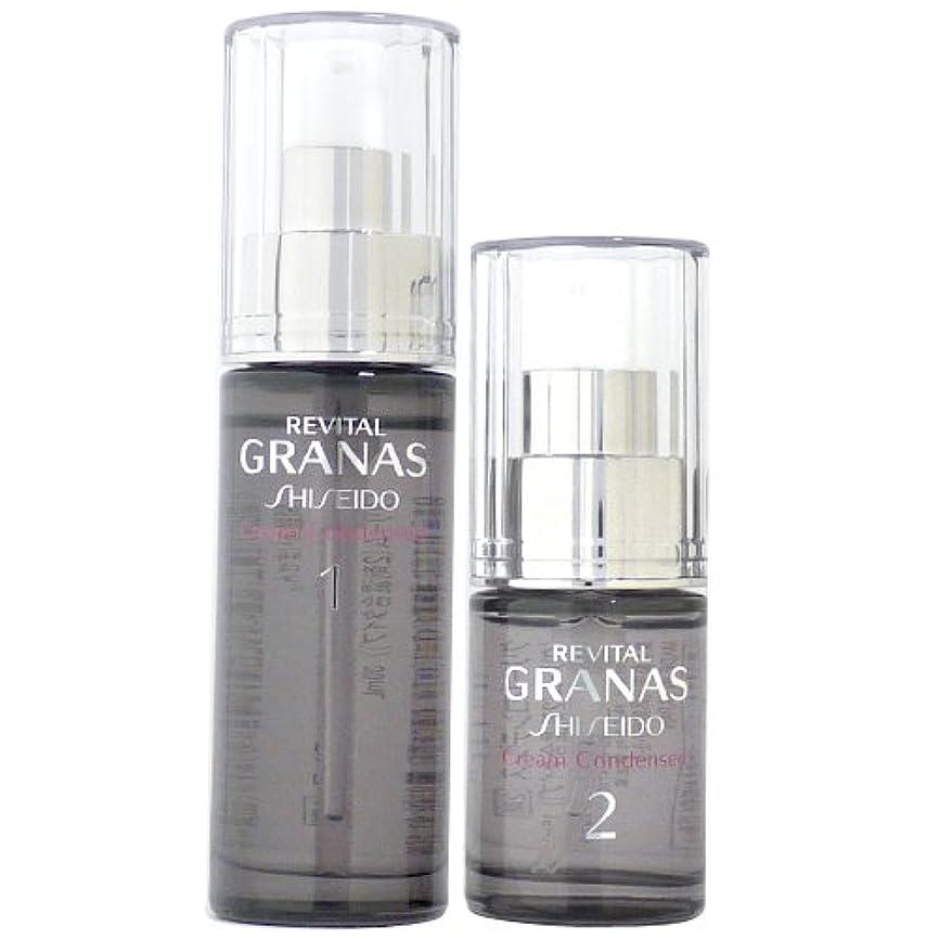 平日クスコ平和な資生堂 リバイタルグラナス REVITAL GRANAS クリームコンデンス <クリーム(2剤混合タイプ)>