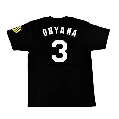阪神タイガース 背番号Tシャツ (3大山, S)
