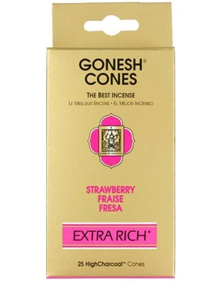 取り消す石のアヒルガーネッシュ(GONESH) エクストラリッチ インセンス コーン ストロベリー 25個入(お香)