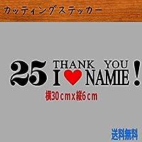 安室奈美恵 カッティングステッカー 26 2色仕様 (黒)