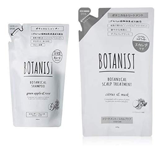 【セット買い】BOTANIST ボタニカルシャンプー スムース (詰め替えパウチ) 440ml & ボタニスト ボタニカルスカルプトリートメント (詰め替えパウチ) 440g