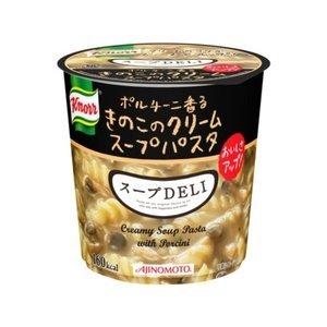 【まとめ買い】味の素 クノール スープDELI ボルチーニ香るきのこのクリームパスタ 40.7g×24カップ(6カップ×4ケース)ds-1249964ata