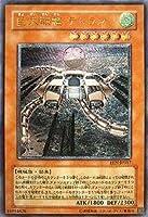 EEN-JP017 ULR 巨大戦艦テトラン【遊戯王シングルカード】