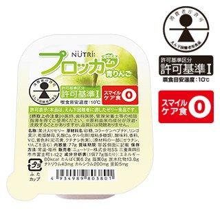 プロッカ+Zn 青りんご 77g×30カップ/箱 【栄養素補給ゼリー】